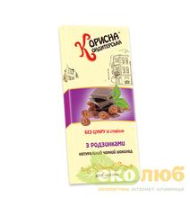 Шоколад черный с изюмом Стевиясан (распродажа)