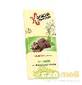 Шоколад черный Стевиясан