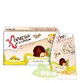Шоколадные конфеты Ореховый бум Стевиясан