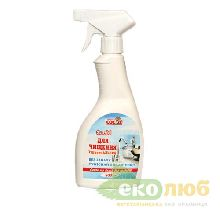 Средство для чистки Универсальное Без запаха Cocos