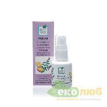 Сыворотка для лица увлажняющая Intensive EcoKrasa