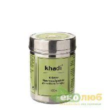 Порошок для мытья волос растительный Травяной Khadi