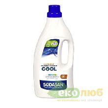 Жидкость для стирки Cool Sodasan